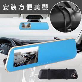 後視鏡雙鏡頭行車紀錄器