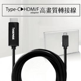 TYPE-C轉HDMI4K轉接線
