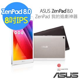華碩ZenPad 8吋通話平板