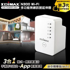 訊舟WiFi無線訊號延伸器