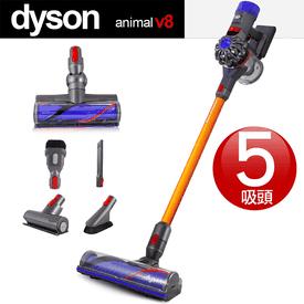 Dyson V8 6件組吸塵器