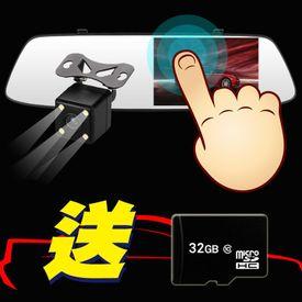 觸控高白透鏡行車紀錄器