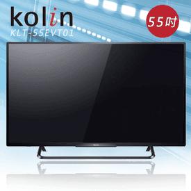 歌林55吋低藍光液晶電視