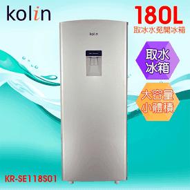 歌林180L可外取冰水冰箱