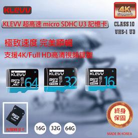 韓國高速micro SD記憶卡