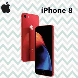 iPhone8紅色智慧型手機