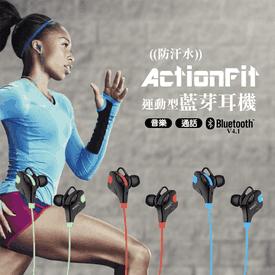 頂級防汗運動型藍芽耳機