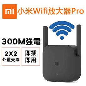 小米Wifi放大器Pro