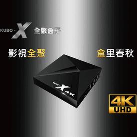 全聚盒子4K直播電視盒