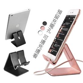 鋁合金桌面3C懶人支架