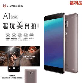GPLUS A1Plus智慧型手機