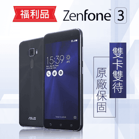ZenFone3八核心智慧手機