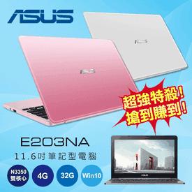ASUS 11.6吋筆記型電腦