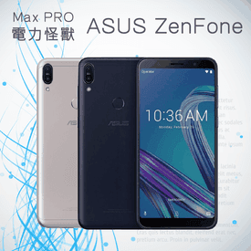 ASUS ZenFone智慧手機