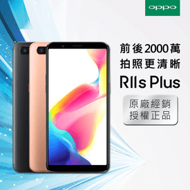 OPPO R11S Plus智慧手機