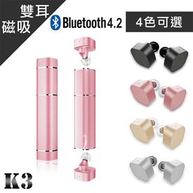 日本熱銷磁吸藍牙耳機