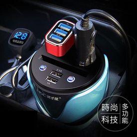 車用杯座型電檢擴充器