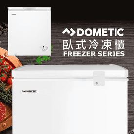 DOMETIC臥式冷凍櫃145L