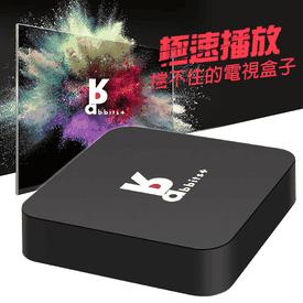 新兔子家4K電視盒增強版