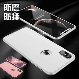 iPhone3D全包覆手機殼