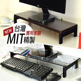 台灣製簡約高質感螢幕架
