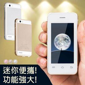 新一代極限微型智慧手機