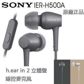 Sony立體聲入耳式耳機