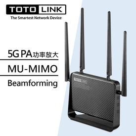 AC1200雙頻WIFI路由器