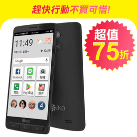 iNO S9銀髮智慧型老人機