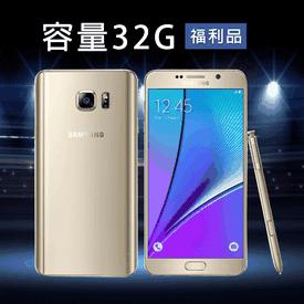 SamsungGALAXYNOTE5