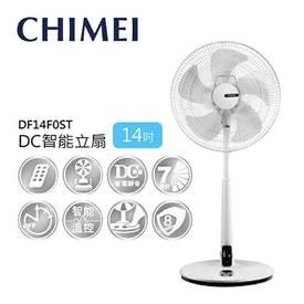 奇美14吋DC智能電風扇