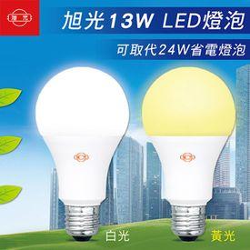 旭光13W超高亮度LED燈泡