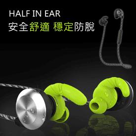 淺入耳式立體聲藍牙耳機