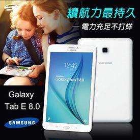 三星GalaxyTabE通話平板