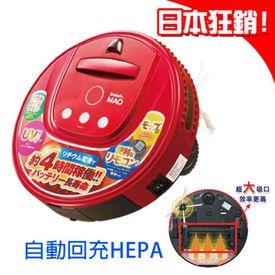 自動回充HEPA掃地機器人
