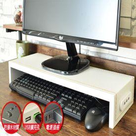 北歐皮革USB插座螢幕架