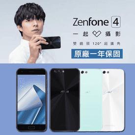 ZenFone4八核心手機64G