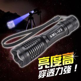 U3高亮度伸縮變焦手電筒