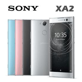 SONY XA2雙卡雙待手機