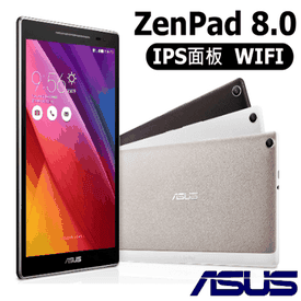 ASUS ZenPad8吋四核平板
