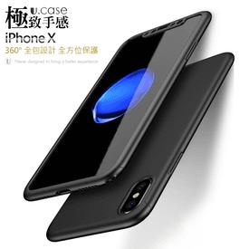 iPhone X全包覆保護殼
