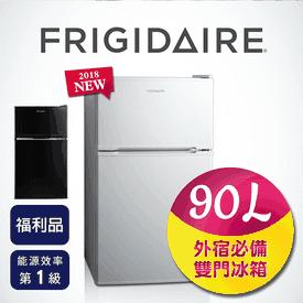 富及第1級節能雙門冰箱