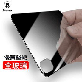 iPhoneX鋼化玻璃膜背貼